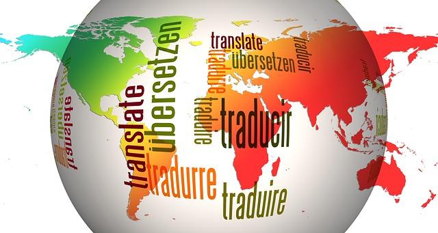 La traduction est un métier complexe qui demande beaucoup de rigueur.
